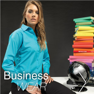 Bedrijfskleding business